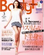 magazine-2170-main