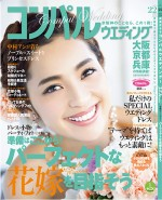 cover2014-Autumn-mihon.ai