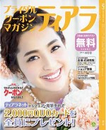 28cover-an