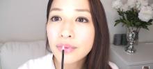 メイクさんに聞いた!リップのマル秘テクニック。美容家田中愛   YouTube