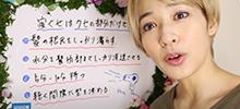 201210_catch